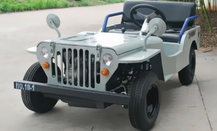 2015 Ice Bear 125cc Jeep Off-Road Vehicle for sale, motorcycle listing